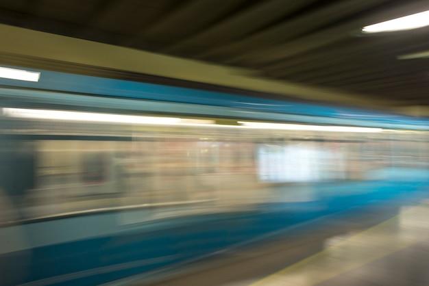Santiago metro, santiago, santiago metropolitan region, chile