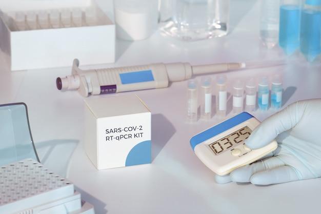 Sars-cov-2 pcr診断キット。これは、患者のサンプルでcovid-19疾患の存在を引き起こす2019-ncovウイルスの存在を検出するためのrt-pcrキットです。リアルタイムqpcrテクノロジーに基づくテストシステム。