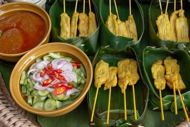 Satay- street food