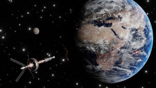 衛星のスキャンと地球の監視