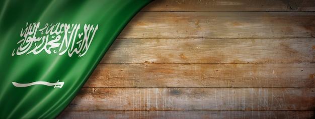 Saudi arabia flag on vintage wood wall