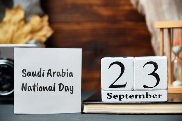 秋の装飾が施されたサウジアラビア建国記念日