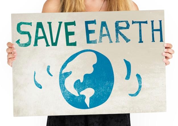 アースエコロジーグローバル警告を保存