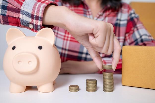 将来の投資のためにお金を節約する
