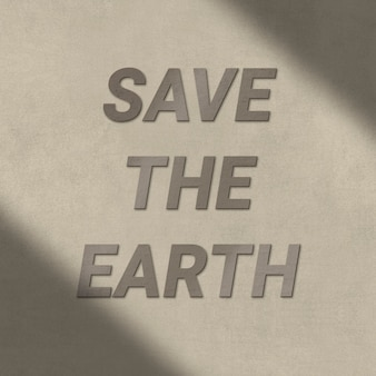 地球のテキストを茶色のコンクリートテクスチャフォントで保存します