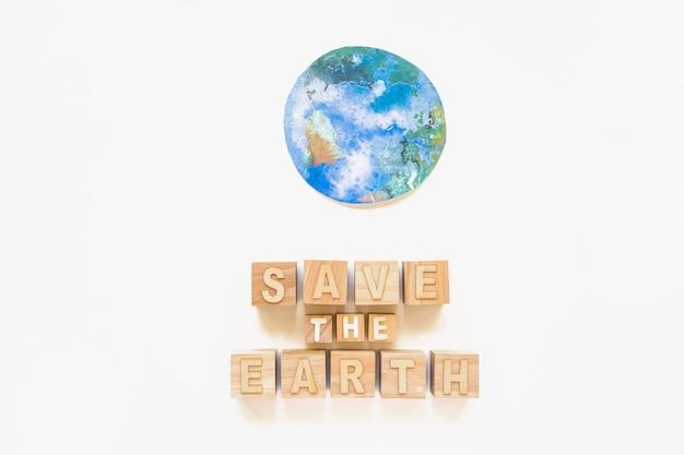 지구 단어와 종이 행성을 저장