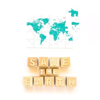 지구 단어와 퍼즐을 저장