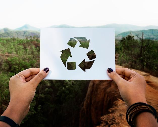 세계 생태 환경 보존 천공 종이 재활용 저장