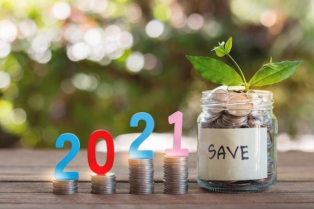 将来のための貯蓄将来への投資