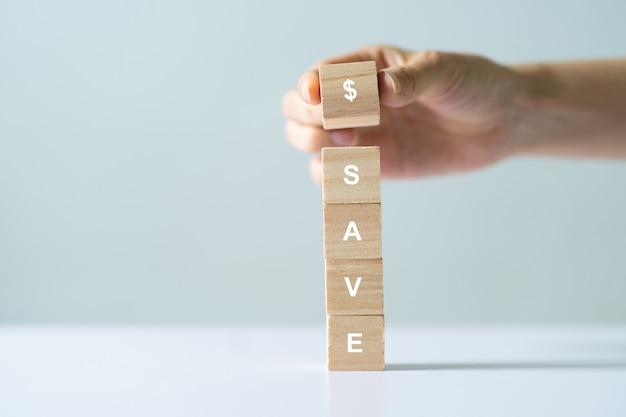 お金の節約の概念、財務管理