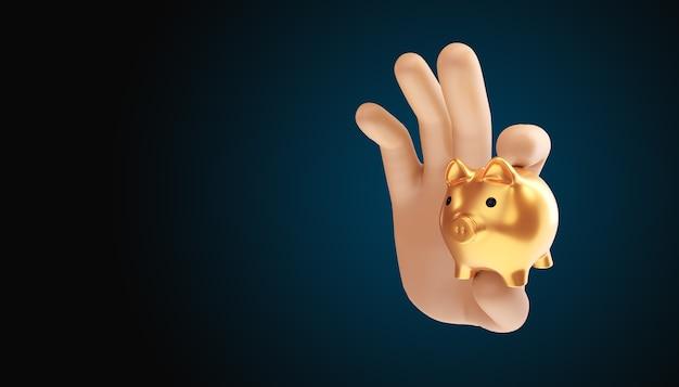 Экономия денег концепция. перевод денег в копилку. 3d иллюстрация