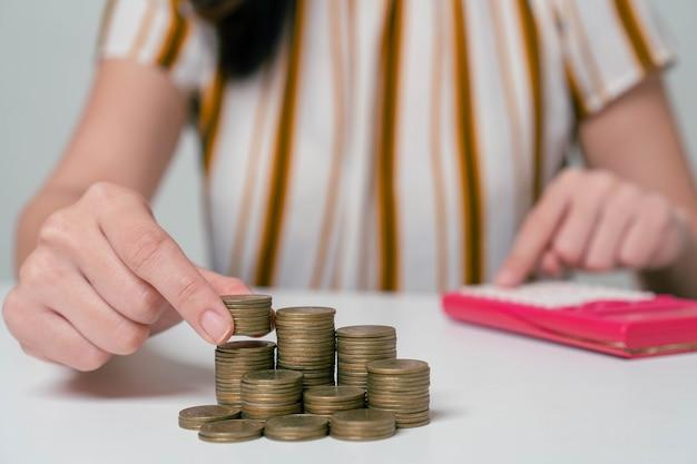 미래 투자를 위한 비용 절감