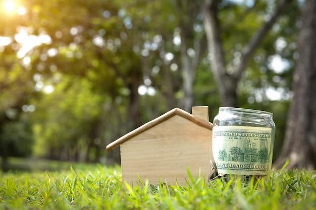 住宅の貯蓄計画