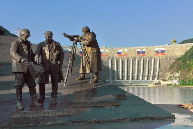 사야노고르스크 시베리아 러시아09012021 예니세이의 정복자 기념비