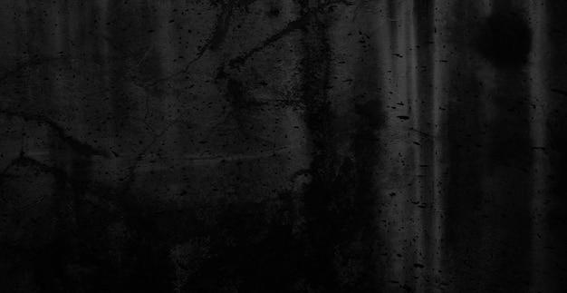 무서운 어두운 벽, 배경에 약간 밝은 검은색 콘크리트 시멘트 질감