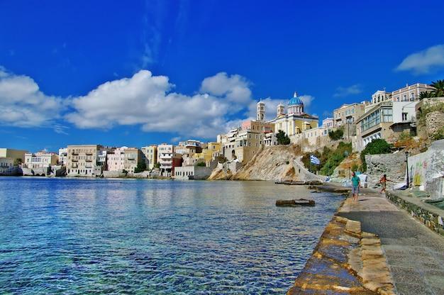 風光明媚なキクラデス諸島。シロス、ギリシャ