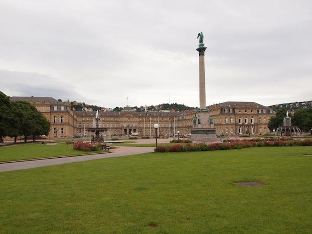 Schlossplatz (замковая площадь) штутгарт