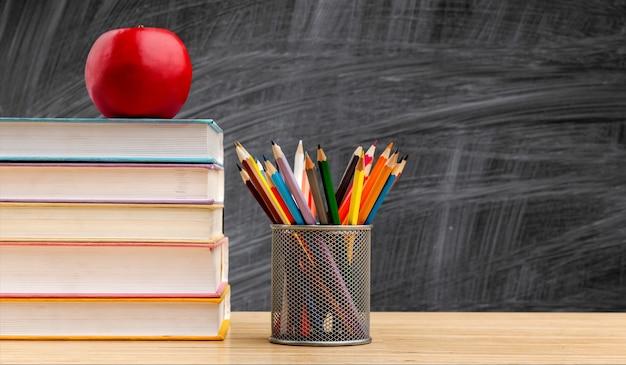 Концепция школьных принадлежностей