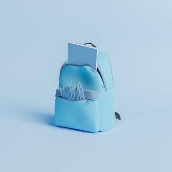 Школьная сумка с выходящей книгой