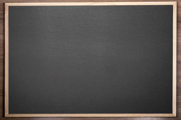 School board frame Premium Photo