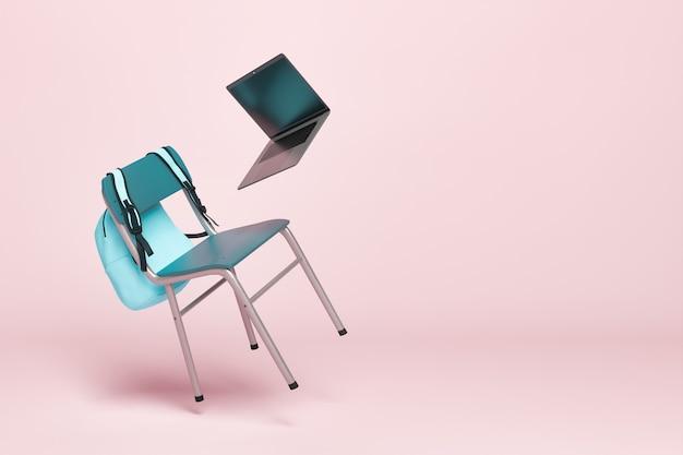 Школьный стул и ноутбук парят в воздухе