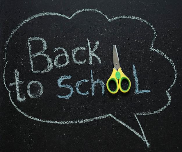 Школьные разноцветные принадлежности, карандаши и нарисованное облако с копией пространства для текста. снова в школу