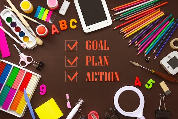 学校のノートや様々な文房具。学校のコンセプトに戻ります。新年の目標、計画、オフィスアクセサリー付きのアクションテキスト。学校や事務用品のフレーム。