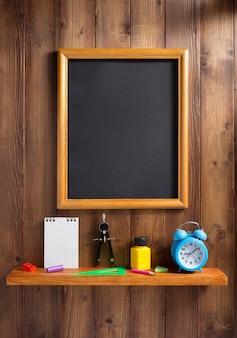 壁の木製棚にある学用品と道具