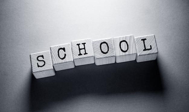 나무 큐브에 쓰여진 학교 단어