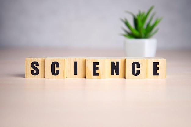 ウッドブロックに書かれた科学の言葉