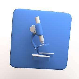 Значок научных исследований с микроскопом, изолированные на белом фоне. приложение. 3d иллюстрации.