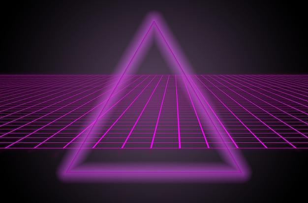 미래의 그림 중간에 보라색 삼각형 뒤에 공상 과학 검은 배경