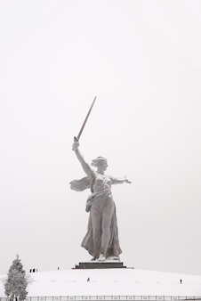 Sculpture, greatest in the world,