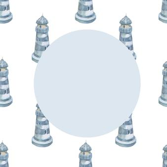 바다 여행 등대 산호 조개 해변 수채화 그림 손으로 그린 인쇄 섬유 빈티지 복고풍. 패턴 원활한 설정 만화 바다