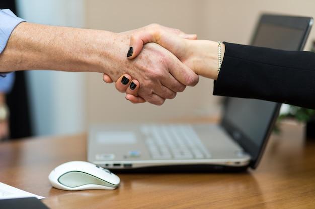 Уплотнение сделки
