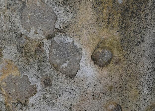 シームレスな灰色のコンクリートのテクスチャです。石垣スペース