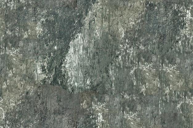 Бесшовные текстуры темно-серая штукатурка поверхности стены