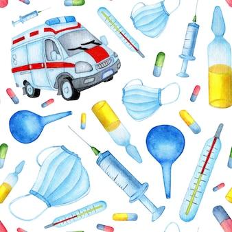 원활한 수채화 의료 반복 패턴입니다. 의료 기계, 주사기, 알약, 백신, 관장기, 온도계 및 안면 마스크 세트. 흰색 배경에 고립. 손으로 그린.