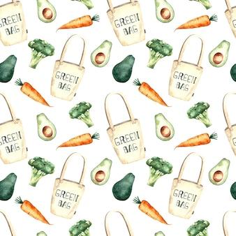 ショッピングバッグと野菜、白い背景の水彩画、ニンジン、ブロッコリー、アボカドとのシームレスな水彩画パターン。