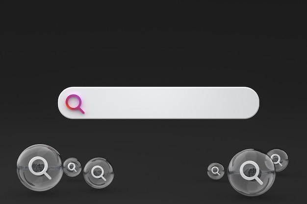 検索バーとアイコン検索3dは、空の背景に最小限のデザインをレンダリングします