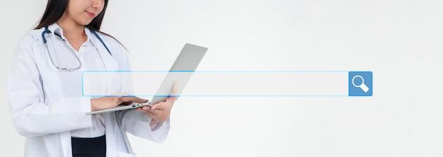 バックグラウンドでブラウジングインターネットバーを検索するのは、病院で患者の健康状態をチェックするためにラップトップを持っている医師または医師です。ブラウジングインターネットデータ情報ネットワーキングの概念を検索する