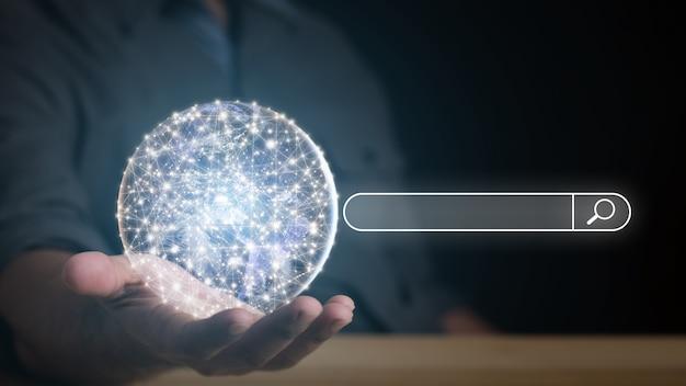 空白の検索バーを使用して閲覧中のインターネットデータ情報を検索する