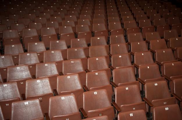 Сиденья в театре