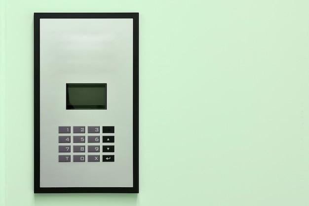 집 문을 열기위한 키보드의 보안 암호