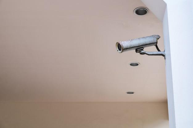 Security camera, surveillance camera cctv on pole