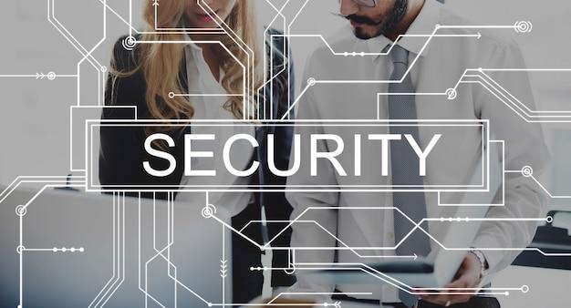 セキュリティシールドプライバシー保護機密保持の概念