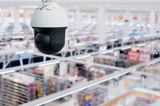 Security video camera recording event in super store