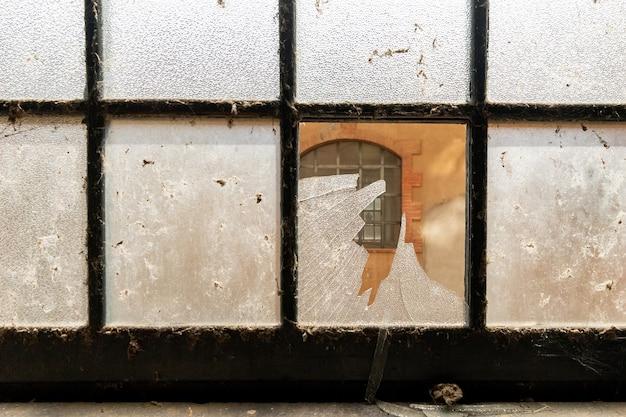 Seeing a window through a broken glass