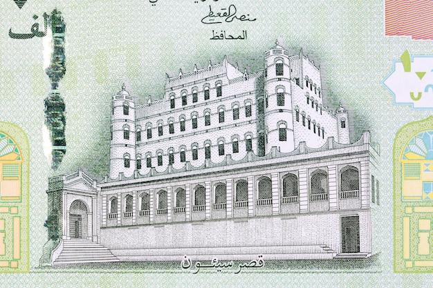 예멘 리알에서 hadhramaut의 seiyun 궁전