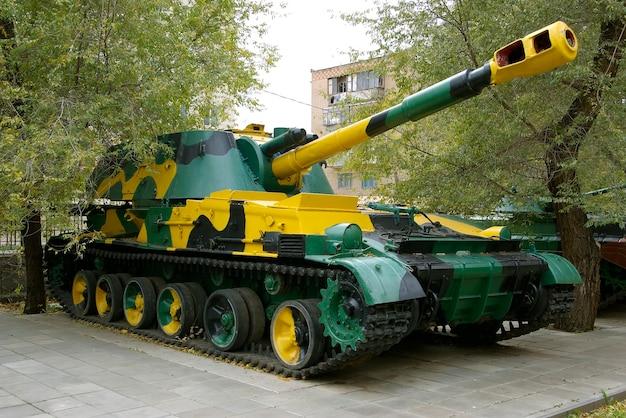 自走砲ユニット「アカシア」。パク「敬礼、勝利!」オレンブルク。ロシア。 2008.11.10